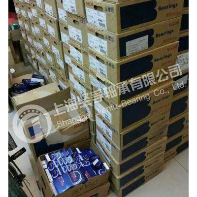 上海nachi轴承e32021j 坚孚供应