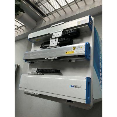 无铁芯直线电机模组及有铁芯直线电机模组以及各型号电机