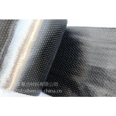厂家销售建筑用碳纤维材料300g 200g 高抗拉日本进口碳丝