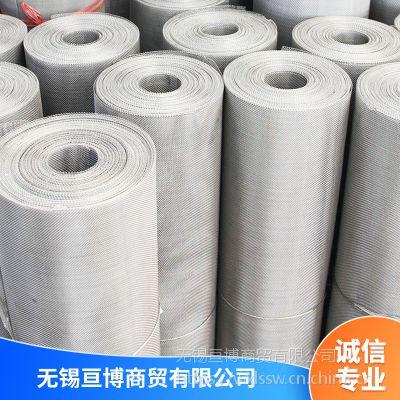 亘博 生产优质 304不锈钢丝网 不锈钢筛网