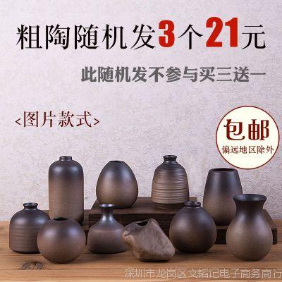 粗陶创意手工摆件桌面陶瓷小花器家居复古水培花瓶禅意日式干花插