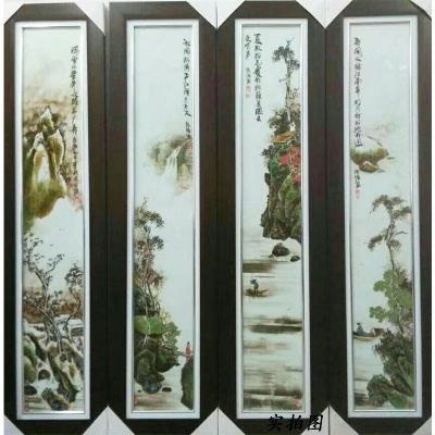 瓷板画家居客厅沙发背景墙挂画 高档工艺品装饰挂画 陶瓷墙壁画