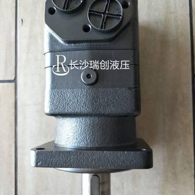 替换伊顿6K系列液压马达BMT 200液压马达,BMT 250摆线马达