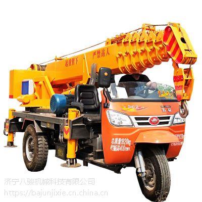 五征三轮车5吨起重机 5吨三轮小吊车 八骏吊机生产厂家
