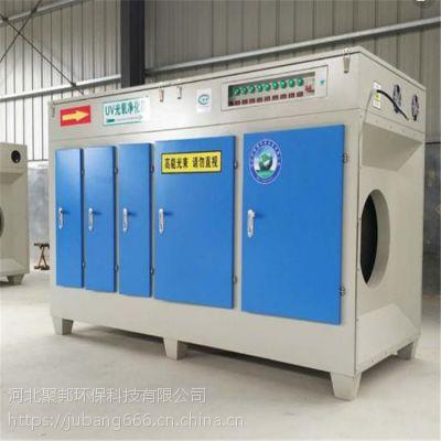 UV光氧净化器光解催化废气处理设备除味除臭环评设备