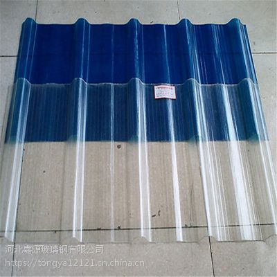 生产采光瓦 透明采光板 大棚专用玻璃钢透明瓦 工业厂房用阳光板 FRP840屋顶仓库瓦
