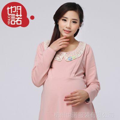 厂家现货特价批发 春装大码韩版宽松纯棉哺乳衣连衣裙