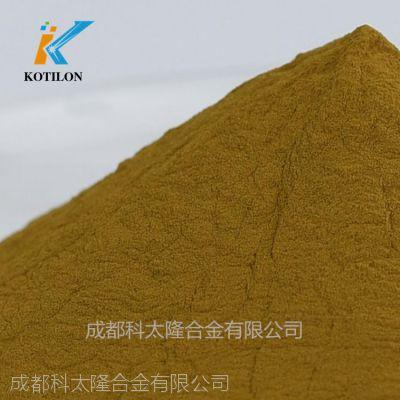 铜合金粉末、青铜粉、黄铜粉CuSn CuZn