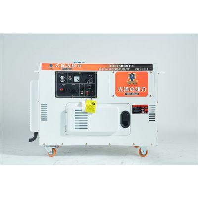 12KW静音柴油发电机双缸发电机