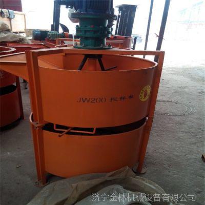 热销搅拌机 金林JW200型搅拌机 产地货源