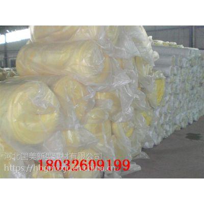 浙江金华超细屋面10公分玻璃棉卷毡贴铝箔一平米多少钱