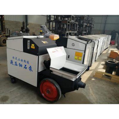 供应众鹏ZP 型小型二次构造上料机 混凝土输送泵 砂浆泵