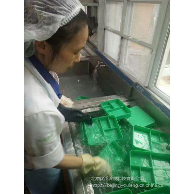 北京供应中学生学生营养餐盒--中国供应商网