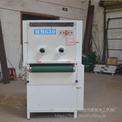 供应元成创机械630宽沙光机 轻型砂光机 宽带砂光机 海绵表面净化