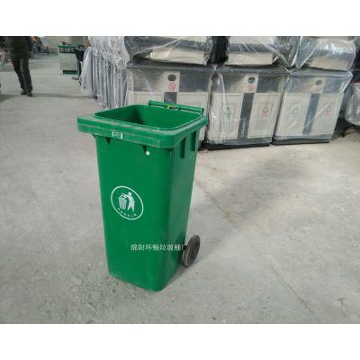 批发120L户外绿色塑料垃圾桶(多色) 户外成品垃圾桶销售 小区简易垃圾桶