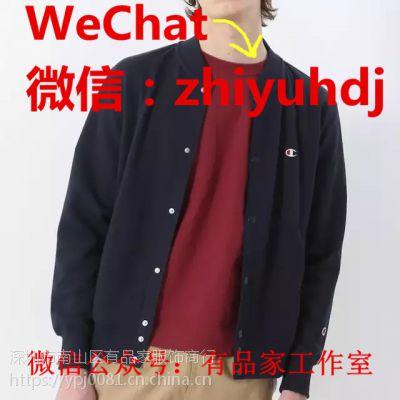 北京champion冠军专柜同款男装夹克批发代理一件代发货源