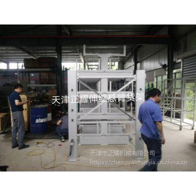 成都重型悬臂货架 伸缩悬臂货架特点 棒料库配套仓储设备