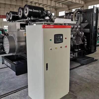 宁波供应800KW进口帕金斯集装箱柴油发电机组 4008TAG2