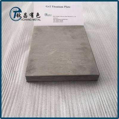 供应钛及钛合金板材