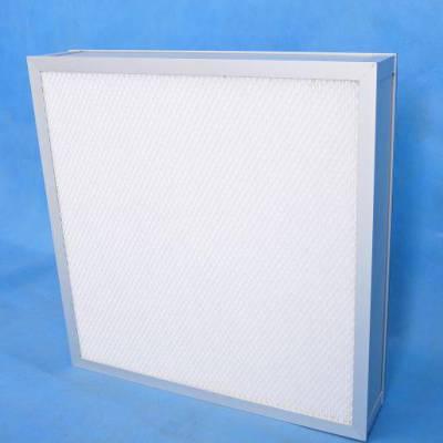 青岛高效过滤器厂家供应无尘洁净室用高效过滤器 无隔板高效过滤器 高效空气过滤器