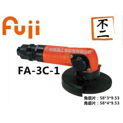 日本FUJI工业级气动工具及配件:气动角磨机FA-3C-1