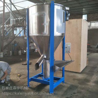 不锈钢环保颗粒立式搅拌机再生PP塑料混料机注塑机配套混合机