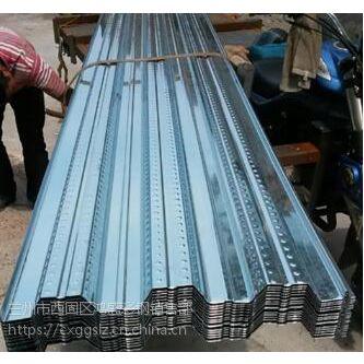 供甘肃平凉组合楼板和天水建筑压型钢板价格低