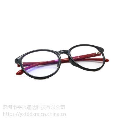 深圳负离子能量眼镜 负氧离子防蓝光防辐射保健眼镜批发定制厂家