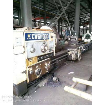德州普利森6米卧式车床型号:CW61100