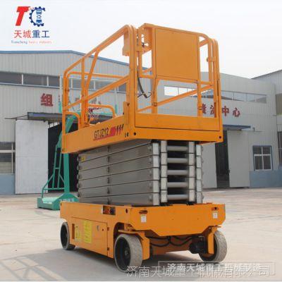 厂家现货供应液压高空作业升降机 自行走升降机