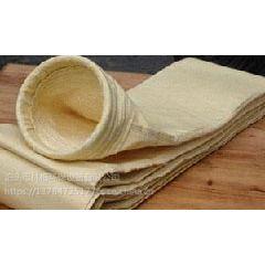 除尘器布袋@头屯河市除尘器布袋@除尘器布袋生产厂家