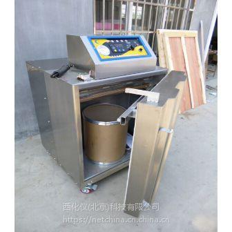 中西 立柜式真空包装机 型号:m238339库号:M238339