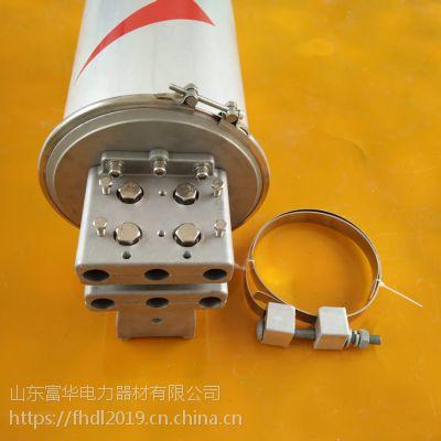 广东富华一进一出24芯塔用金属光缆接头盒