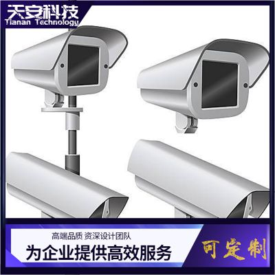 端州区监控安装 肇庆【天安科技】监控设备安装 端州区监控摄像头