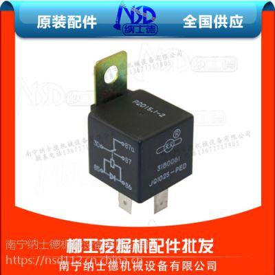 31B0061 继电器 JQ102S-PED