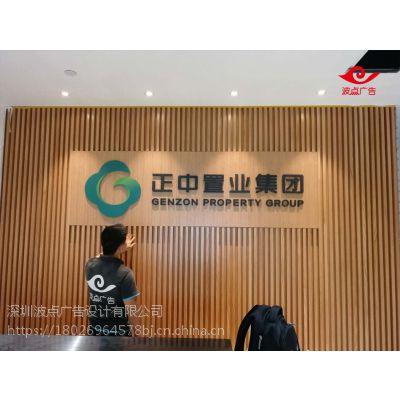深圳南山蛇口公司背景墙形象广告制作