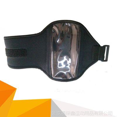 NEOPRENE手机套 臂式手机套 运动手机套,韩版防震手机套