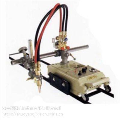 硕阳机械 CG1-100半自动火焰切割机