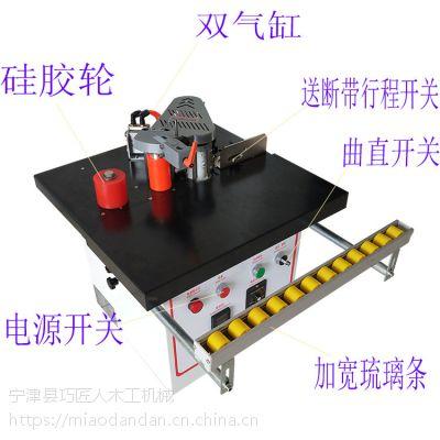 220V电压小型封边机手动自动断带款封边机匠友汇木工机械