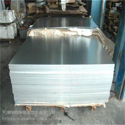 现货7075铝板,H112/T6合金铝板,铝板加工