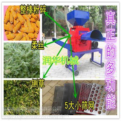锤片式秸秆粉碎机 青干稻草揉草机 自动装袋的粉碎机润华