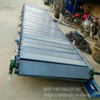 山东链板输送机各种规格 链板运输机口碑厂家