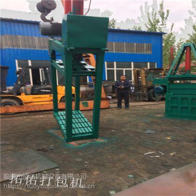 北京市供应废铁液压打包机 立式液压打包机图片大全