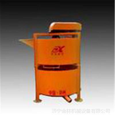 混凝土搅拌机生产 JW200型搅拌机 产地货源