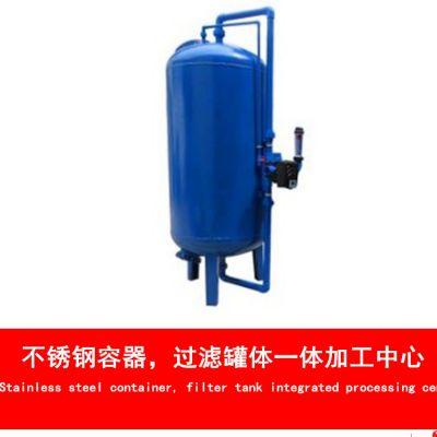 祥符区城关镇食品厂污水处理后置除砂罐 广旗Q235石英砂碳钢过滤器