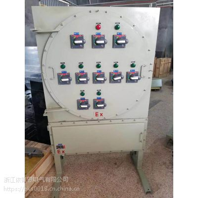 BXMD51-防爆动力照明配电箱价格-防爆动力照明配电箱厂家