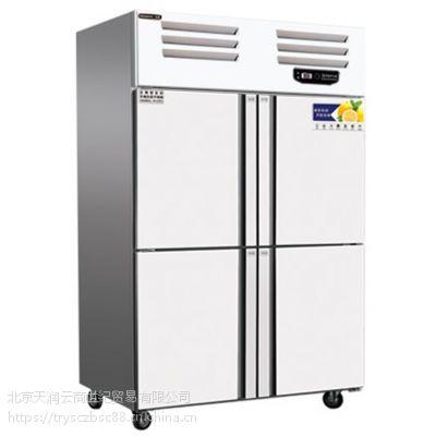 美厨四门冷冻柜 BF4四门单温冰箱 美厨直冷冷冻柜 工程款无磁铜管