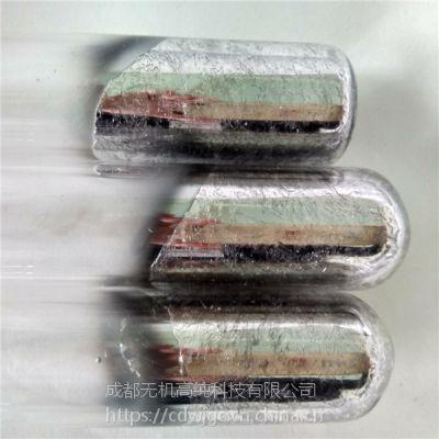 供应四川高纯材料4N5N硒化锗