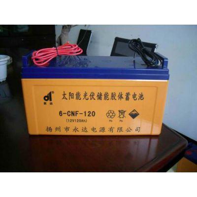德国Zlkoo卓肯蓄电池12V100AH厂家 价格