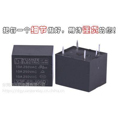 欧姆龙推出原装Y3F 10A家电继电器 东莞大功率继电器制造商热销中
